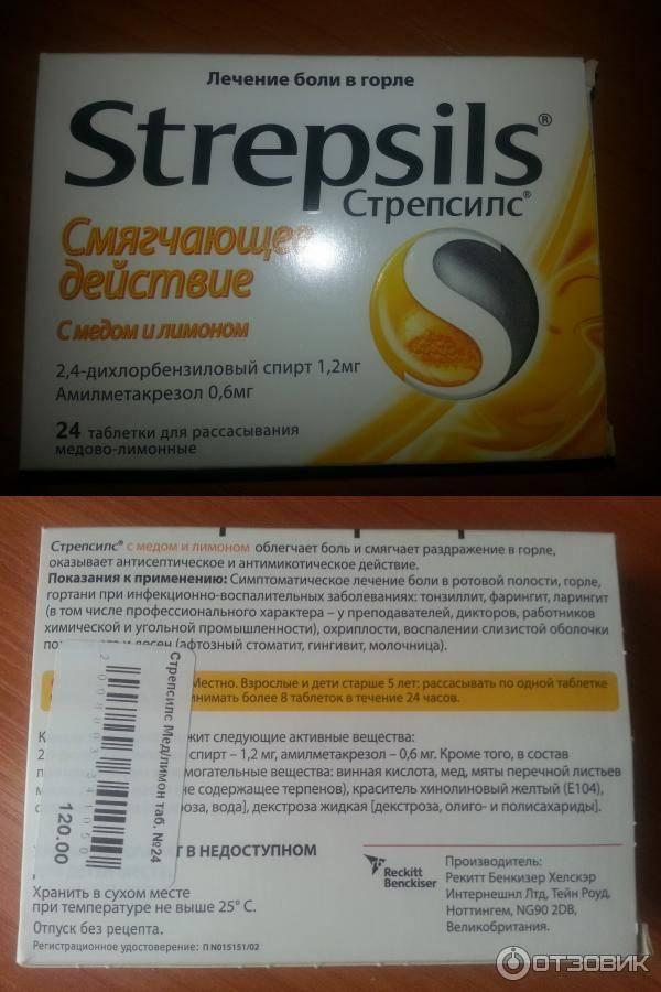 можно ли есть мед когда болит горло