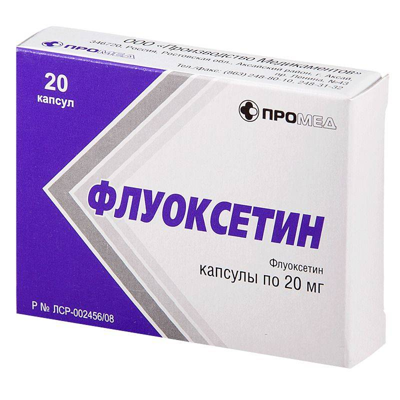 лекарство от булимии