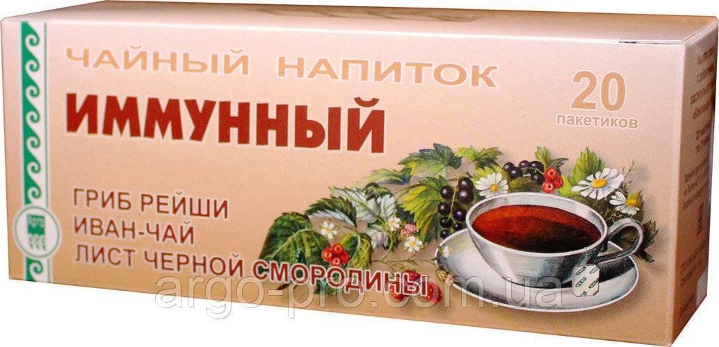 чай при атеросклерозе
