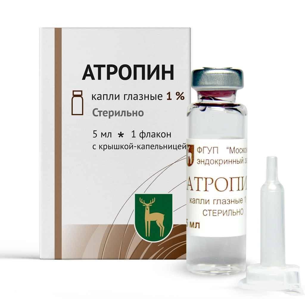 атропин аналоги глазные капли