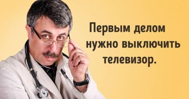Доктор комаровский — о кашле у детей: как и чем лечить