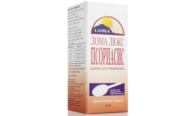 Лечение псориаза при сопутствующих заболеваниях
