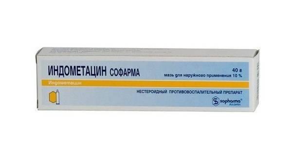 Мази и уколы от межреберной невралгии: как правильно выбрать препарат?