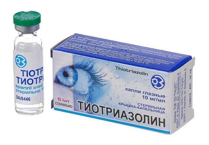 Применение капель для глаз тиотриазолин: состав медикамента