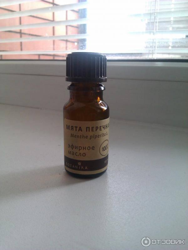 Эфирные масла при лечении/предупреждении простуды.