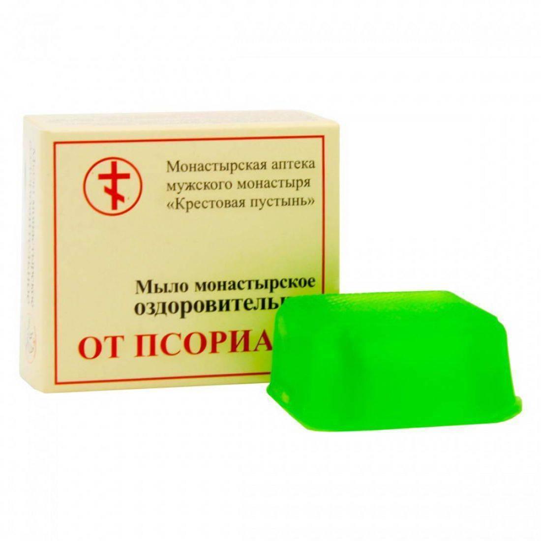 Мыло от псориаза