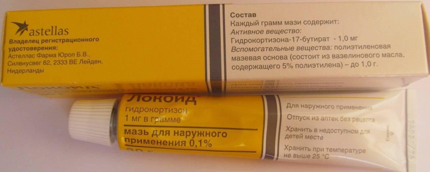солнечный дерматит лечение мази