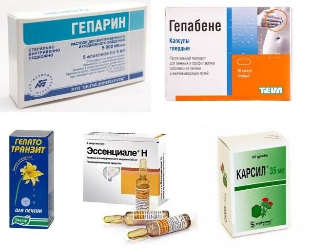 Лекарства для печени после антибиотиков