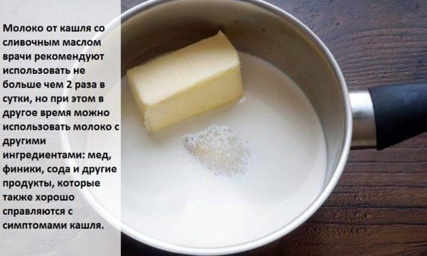 Топ-5 народных рецептов с молоком и содой от кашля, бронхита и болей в горле
