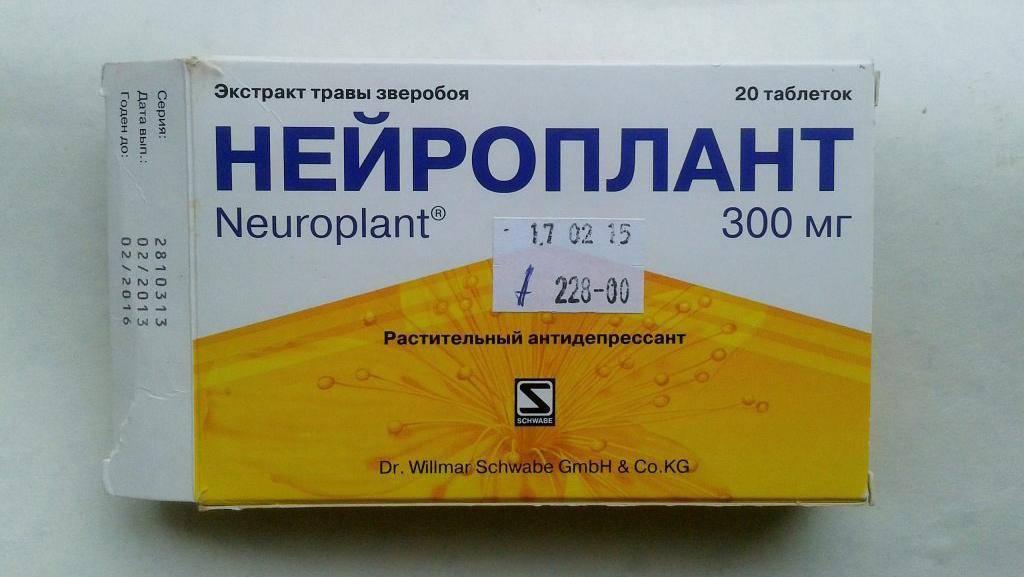 Антидепрессанты из зверобоя