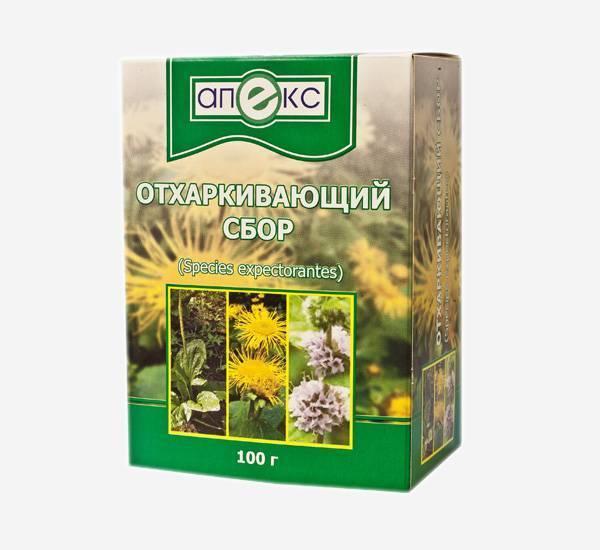 отхаркивающие травы при кашле