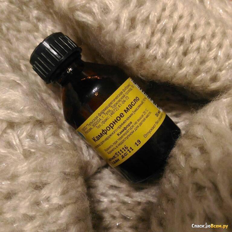 Как вылечить кашель с помощью камфорного масла?