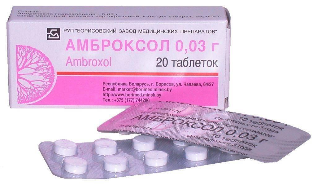 Антибиотики от кашля - список самых эффективных