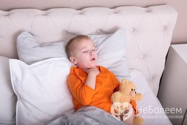 сухой кашель ночью у ребенка