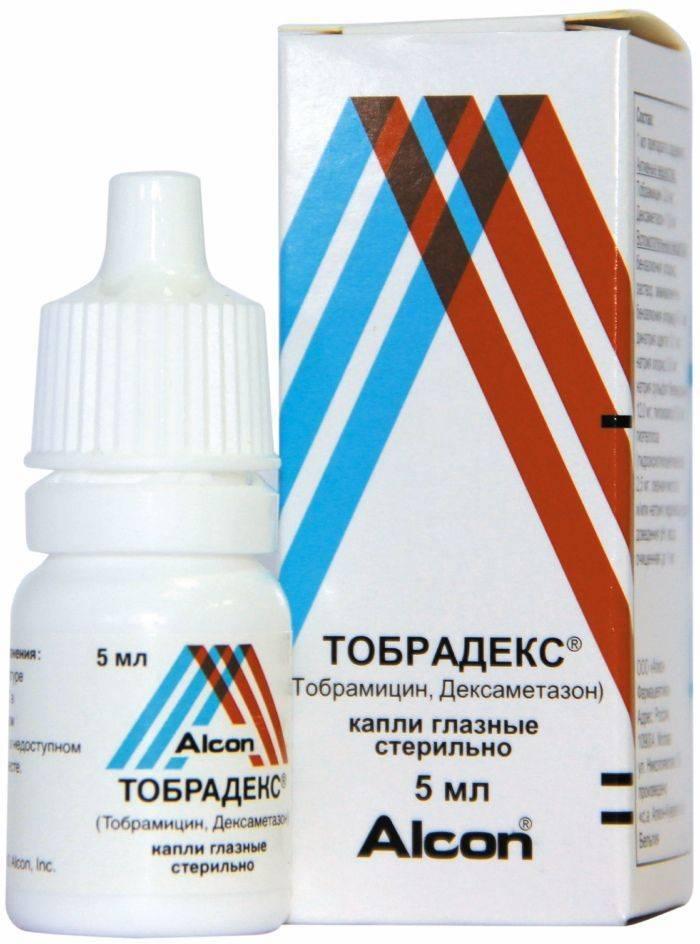 тобрамицин капли для глаз