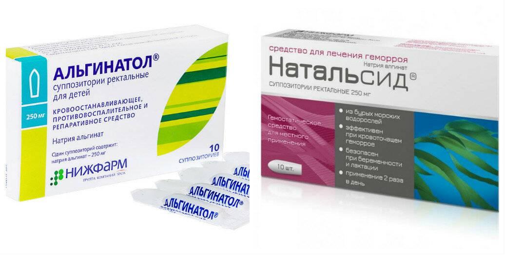 препараты для лечения геморроя с кровотечением