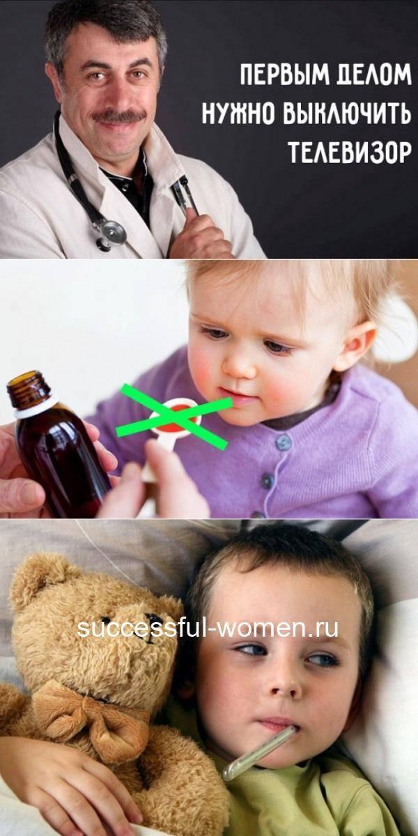 Второй день температура у ребенка 38 соплей и кашля нет