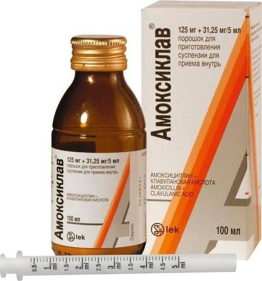 антибиотик при ларинготрахеите