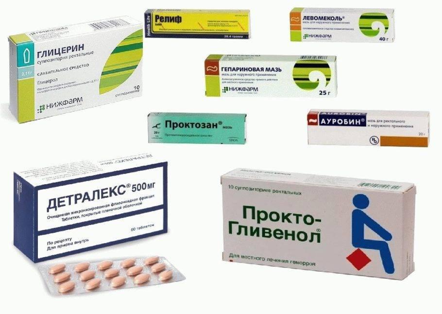 Лучшие средства при остром геморрое для лечения заболевания