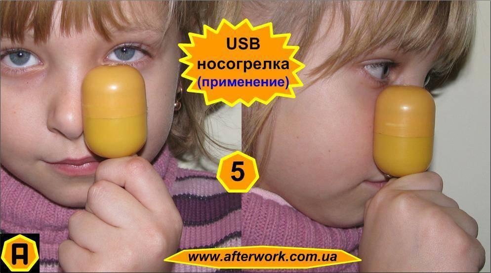 прогревание носа солью