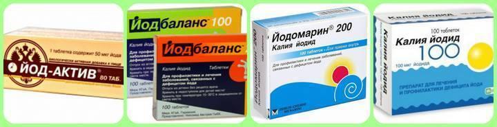 Щитовидная железа симптомы лечение таблетки