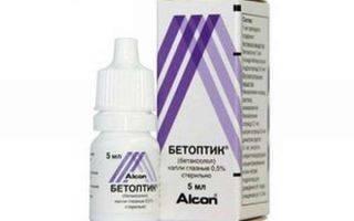 Бетоптик — препарат для глаз. инструкции, показания, отзывы и аналоги