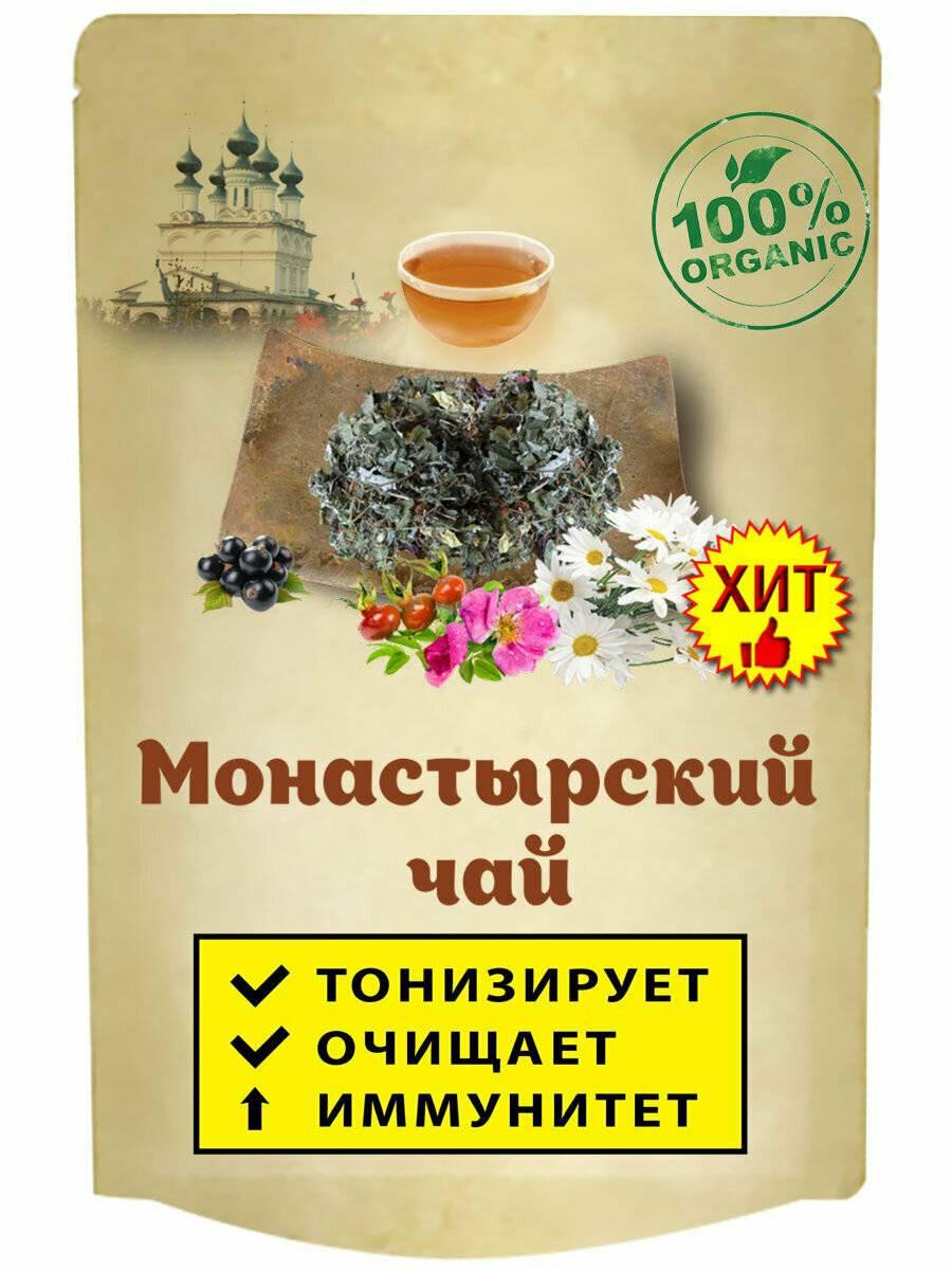 Состав монастырского чая от алкоголизма