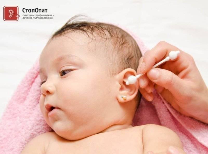 Почему за ухом пахнет неприятно