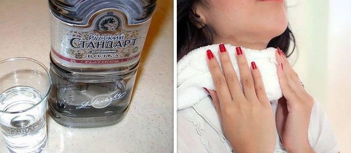 лечение горла водкой