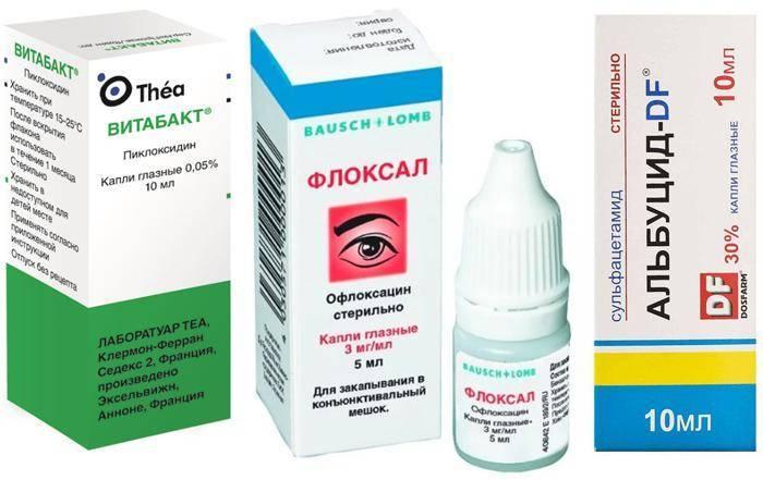 Чем лечить аллергический конъюнктивит у детей: обзор лекарственных средств