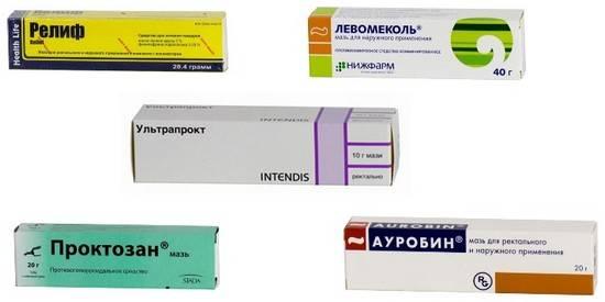 лечение жжение при геморрое