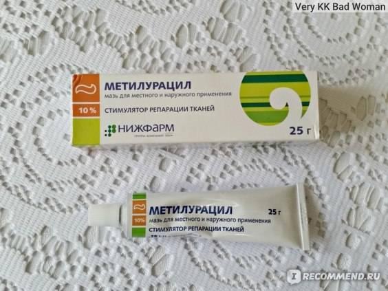Паховая эпидермофития у мужчин. лечение, симптомы, народные средства, препараты