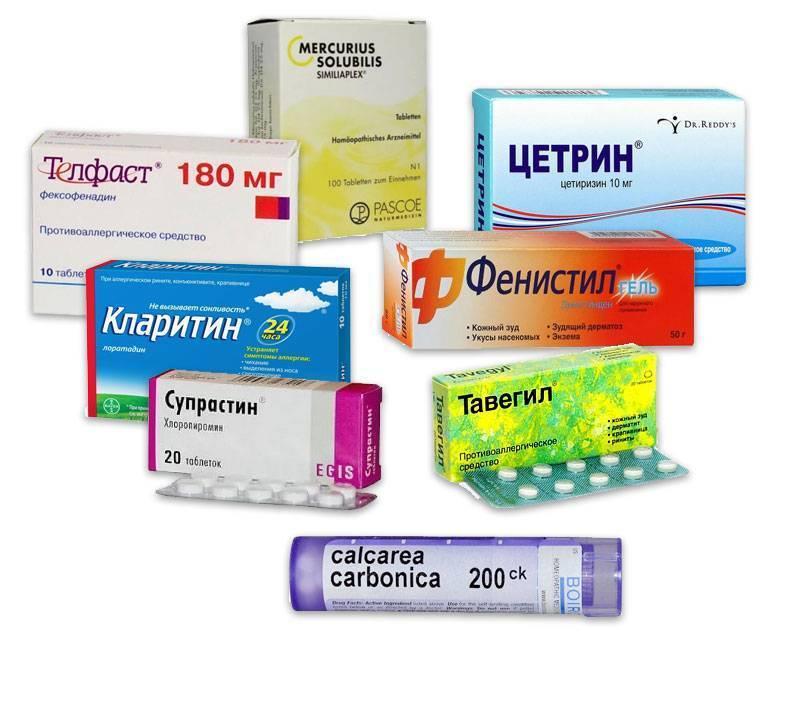 таблетки от атопического дерматита