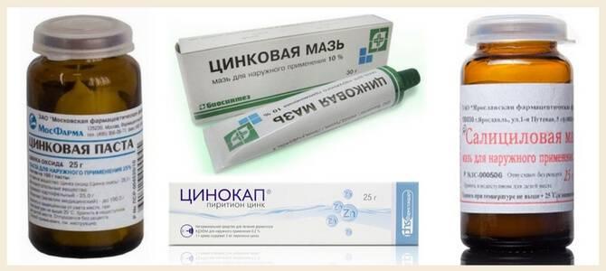 Не гормональные мази от псориаза