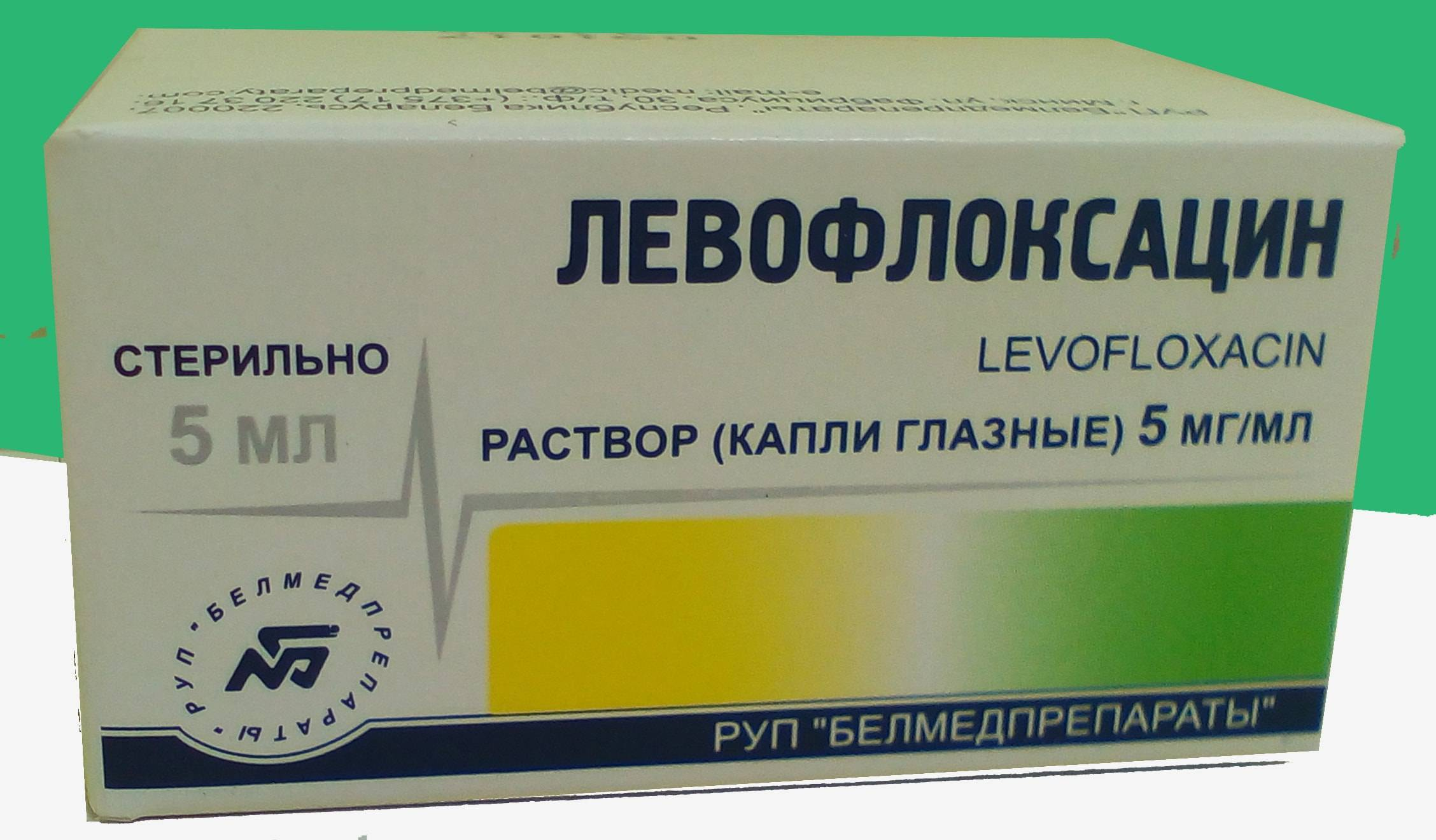 левофлоксацин капли инструкция