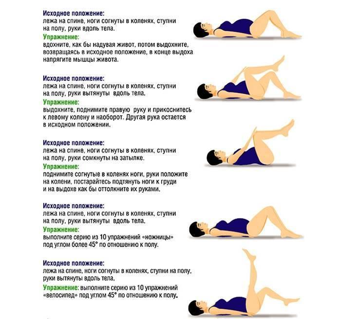 Как выполнять лечебную гимнастику при геморрое?