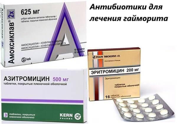 Какие антибиотики для взрослых и детей лучше при гайморите