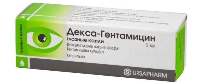 Глазные капли гентамицин: описание и область применения