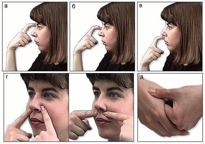 массаж носа