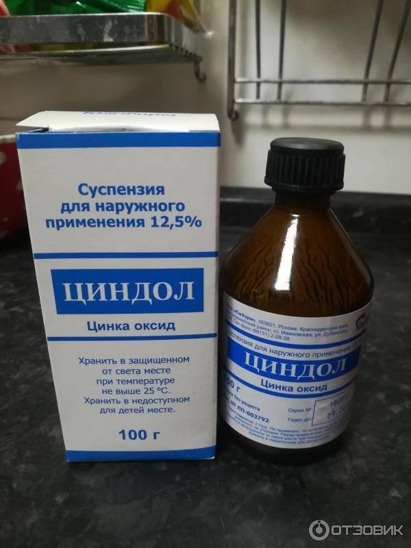 Состав болтушки при себорейном дерматите