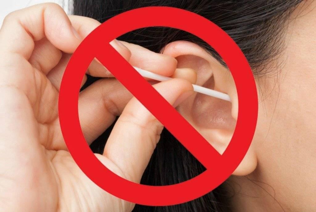 как правильно чистить уши ребенку 3 года