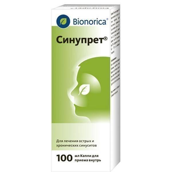 лекарства при синусите
