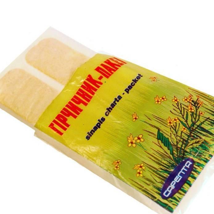 Лечение трахеита горчичниками