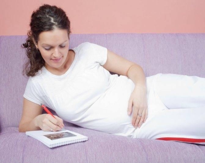 Ангина во втором триместре беременности: в чем опасность и что делать?