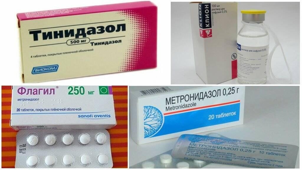 лечение паразитов в организме человека таблетки