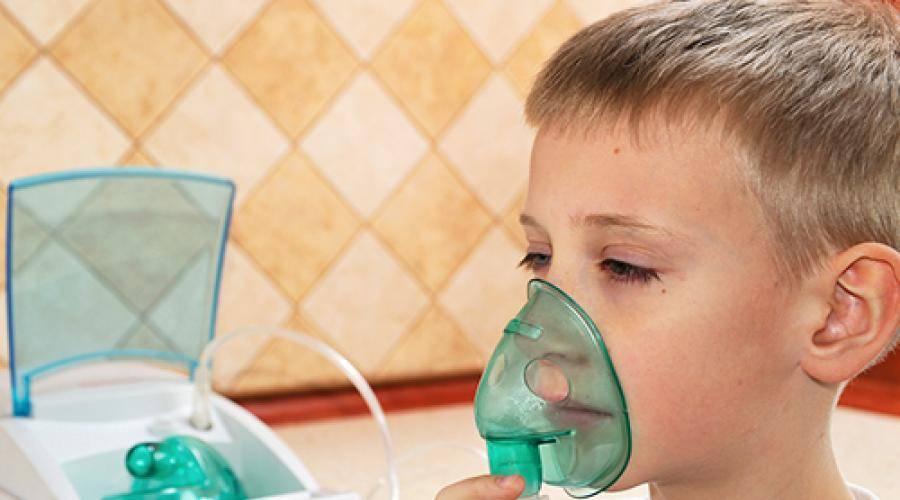 Ингаляции при боли в горле у ребёнка: правила проведения процедур и рецепты растворов