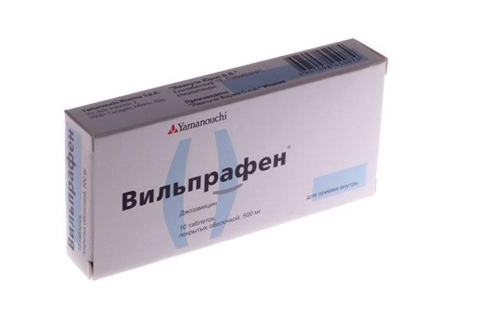 Какие антибиотики помогают при уреаплазмозе