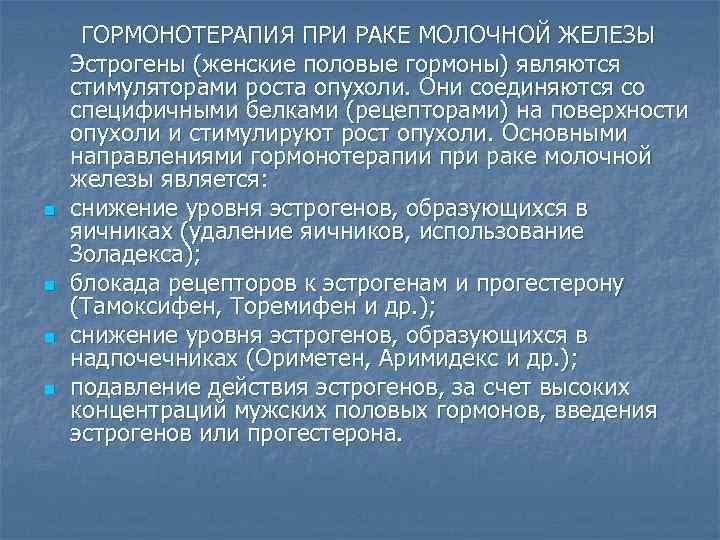 Материалы конгрессов и конференций: iii российская онкологическая конференция