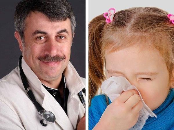 лечение зеленых соплей у детей комаровский