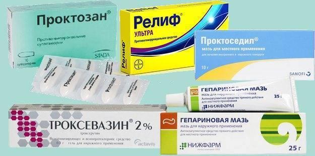 венотонизирующие препараты при геморрое